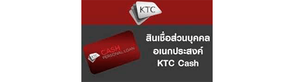 https://natureshift.org/ktc_cash_loan/