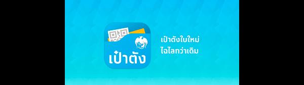https://natureshift.org/taotang_cashloan_app/