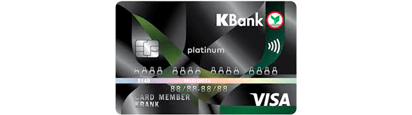 https://natureshift.org/kbank_credit_card/