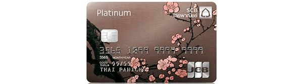 https://www.appreview.in.th/scb_jcb_platinum_card/